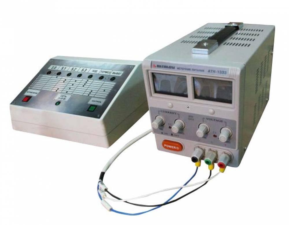 СПЭ-05 Стенд для проверки и ремонта контроллера машиниста вагонов метро (ФУРС. 441411.014)