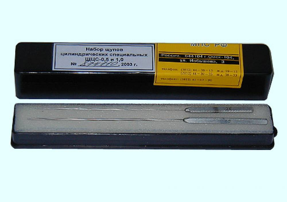 Щупы цилиндрические специальные ЩЦС-0,5 и 1,0 (длиной 100 мм)