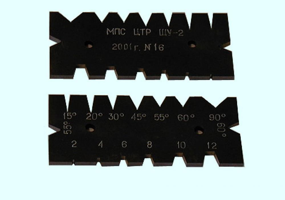 Шаблон угловой ШУ-2 для станочников
