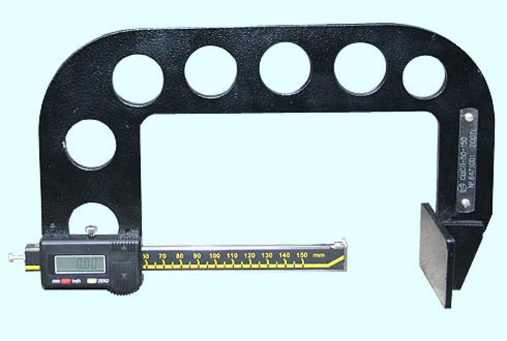 Комплект скоб цифровых специальных для контроля диаметра пружин СЦСП-50-150, СЦСП-150-250, СЦСП-250-350