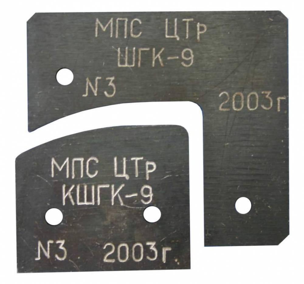 Шаблон профиля губки ШГК-9 контактора МК-9 с контрольным шаблоном