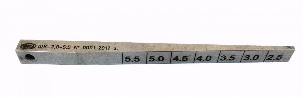 Щуп конусный  ЩК-2,0-5,5 для контроля радиального зазора в зубчатой передаче колесно-моторного блока локомотива