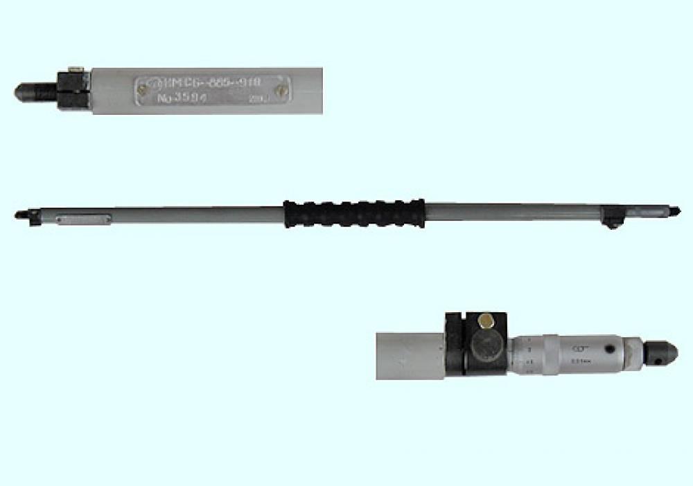 Нутромер микрометрический специальный НМС-300-420