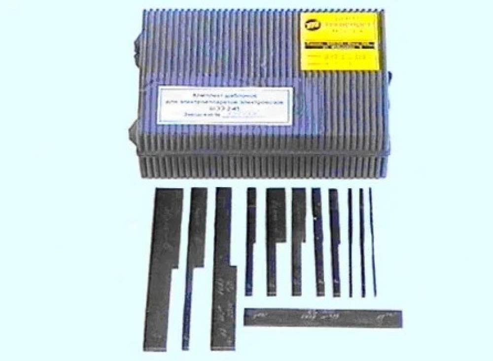 Шаблоны ШЭЭ-2-45 для проверки раствора контактов электрических аппаратов электровозов