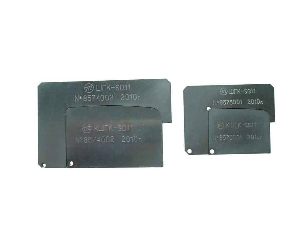 Шаблон ШГК-SD профиля губки  контактора SD-11 с контрольным шаблоном для тепловозов серии ЧМЭ3