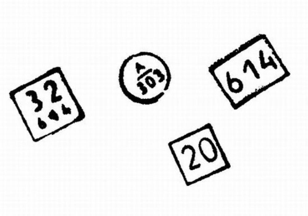 Клейма ручные ударные для клеймения деталей и изготовления бирок (по эскизам заказчика, стоимость одного клейма в зависимости от сложности)