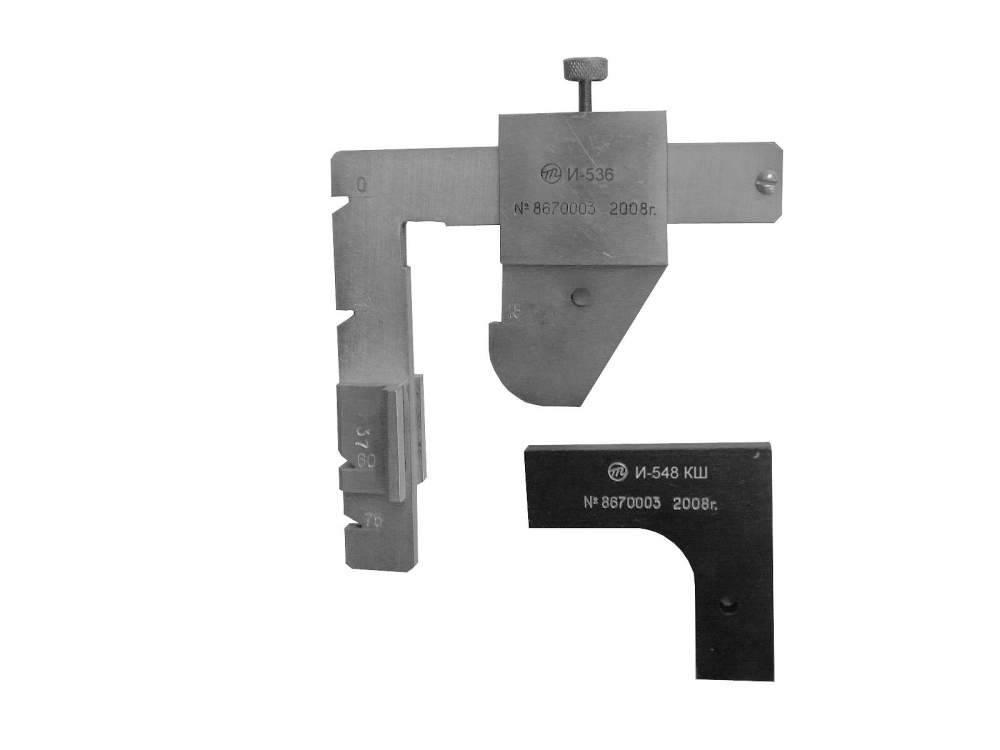 Шаблон для измерения вертикального подреза гребня И536 с контрольным шаблоном И548
