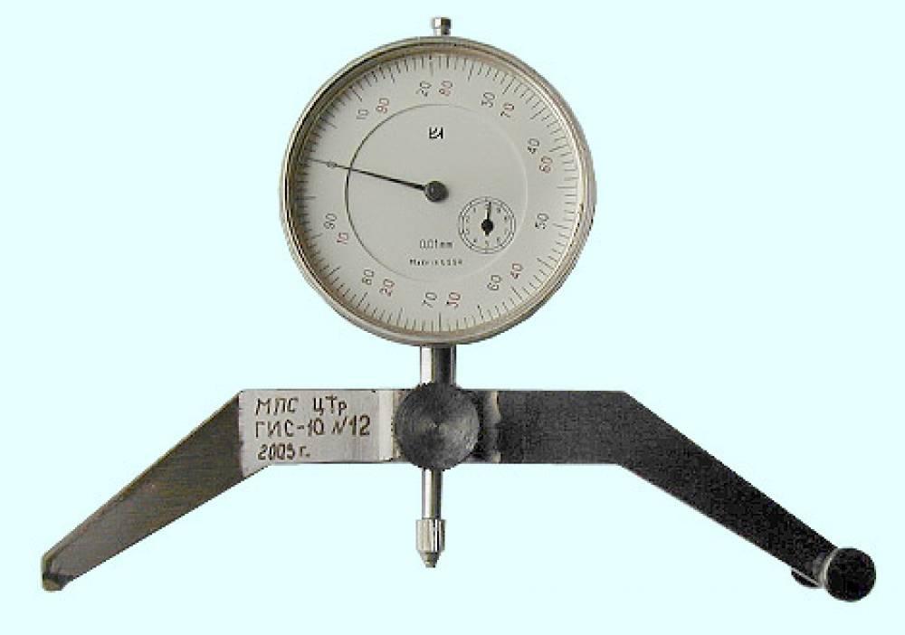 Глубиномер индикаторный специальный ГИС-10